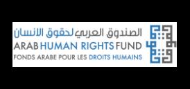 Arab Human Rights Fund